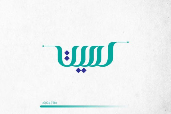 Logo for Kumait agenci by 6D 3