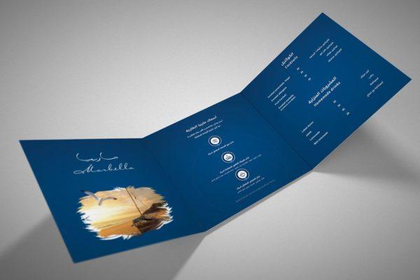 rsturant-menu-2
