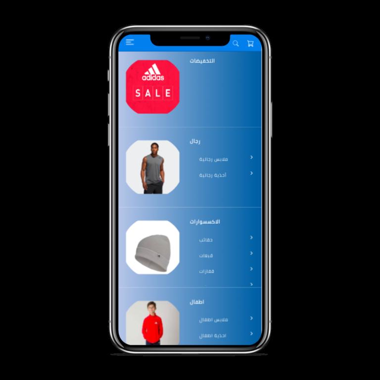 تطبيق موبايل لمتجر إلكتروني متعدد الاستخدامات التصنيفات