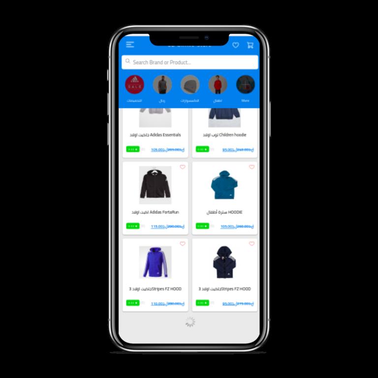 تطبيق موبايل لمتجر إلكتروني متعدد الاستخدامات الؤئيسية 2