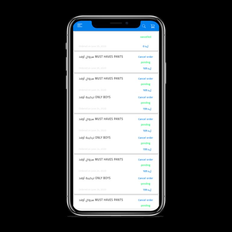 تطبيق موبايل لمتجر إلكتروني متعدد الاستخدامات الطلبيات