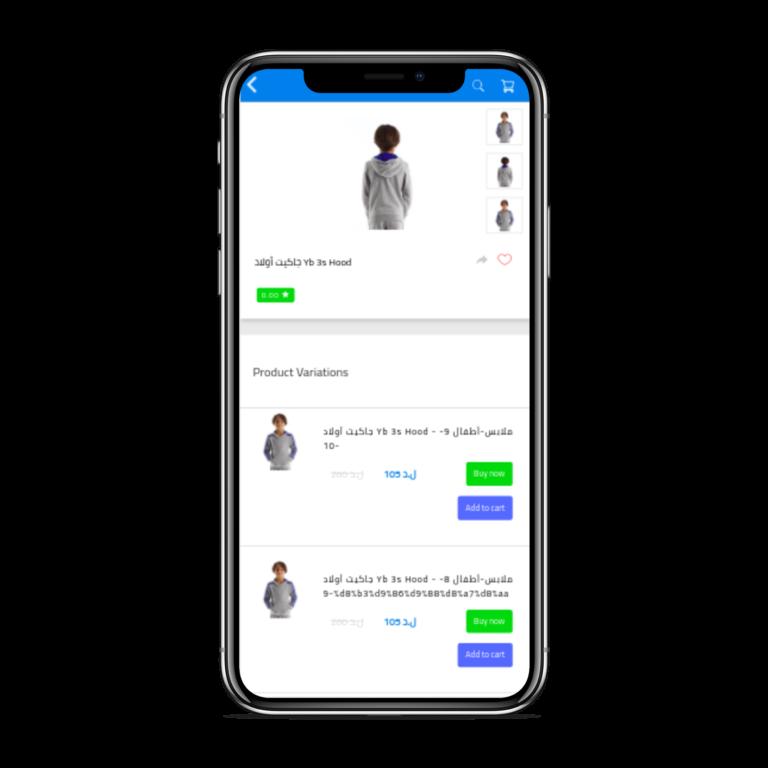 تطبيق موبايل لمتجر إلكتروني متعدد الاستخدامات صفحة المنتج