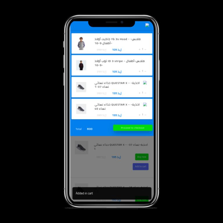 تطبيق موبايل لمتجر إلكتروني متعدد الاستخدامات سلة المشتريات